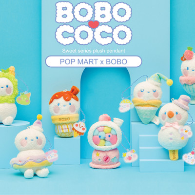 BOBO & COCO Plush 9 pcs (collection complète)